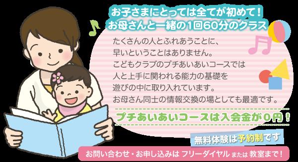 2017p_kaikou2