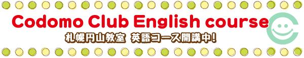 201802maruyama_englishbn_02